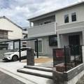 和歌山市 長期優良住宅 認定